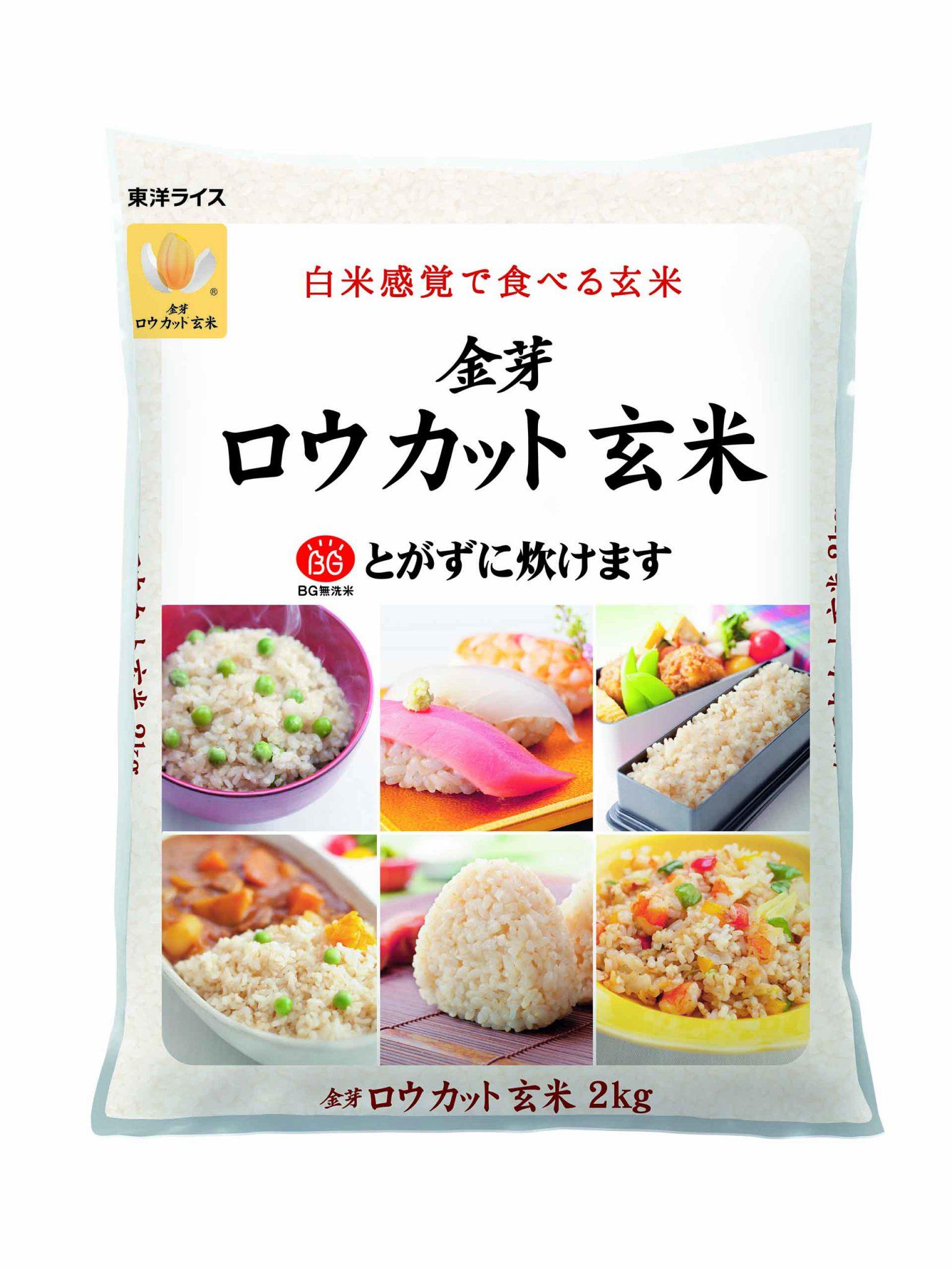 メディシェフ認定・金芽米の健康効果が実証されました