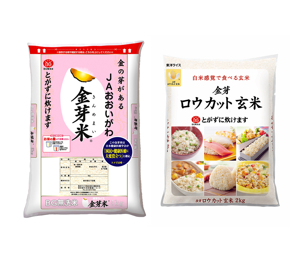 金芽米・金芽ロウカット玄米