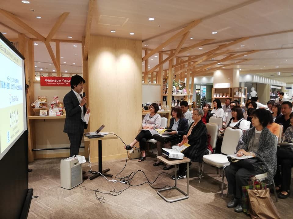 静岡伊勢丹にて「メディシェフレシピお披露目会」を開催しました。