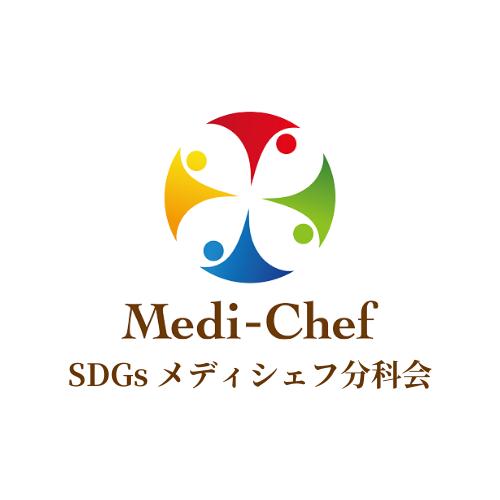 地方創生SDGs官民連携プラットフォーム分科会令和3年度第1回会議開催のおしらせ